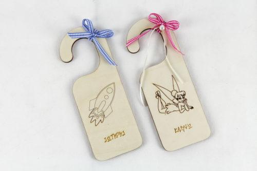 Κρεμασταρι Πόρτας Δωματίου -Μπομπονιέρες Βάπτισης - Μπομπονιέρες Γάμου - Δώρα για γενέθλια - παιδικά δωράκια - Δώρα για βάπτιση - Δώρα για επιχειρήσεις - Διακόσμηση για βάπτιση - Γάμος - Βάπτιση - Γενέθλια - Μαστορικό - Κύπρος