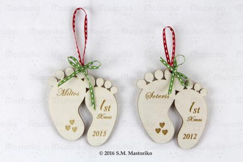 Χριστουγενιάτικα στολίδα για το δέντρο - Χριστουγεννιάτικο Δέντρο - Μπομπονιέρες Βάπτισης - Μπομπονιέρες Γάμου - Δώρα για γενέθλια - παιδικά δωράκια - Δώρα για βάπτιση - Δώρα για επιχειρήσεις - Διακόσμηση για βάπτιση - Γάμος - Βάπτιση - Γενέθλια - Μαστορικό - Κύπρος