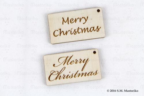 Βασιλόπιττα - Christmas Cake topper - Ξύλινα ταπελλάκια για τούρτα - Μπομπονιέρες Βάπτισης - Μπομπονιέρες Γάμου - Δώρα για γενέθλια - παιδικά δωράκια - Δώρα για βάπτιση - Δώρα για επιχειρήσεις - Διακόσμηση για βάπτιση - Γάμος - Βάπτιση - Γενέθλια - Μαστορικό - Κύπρος