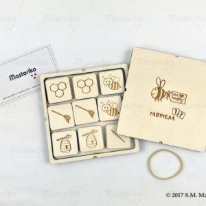 Παιχνίδι μνήμης - Θέμα Μέλισσα - Μπομπονιέρες Βάπτισης - Μπομπονιέρες Γάμου - Δώρα για γενέθλια - παιδικά δωράκια - Δώρα για βάπτιση - Δώρα για επιχειρήσεις - Διακόσμηση για βάπτιση - Γάμος - Βάπτιση - Γενέθλια - Μαστορικό - Κύπρος
