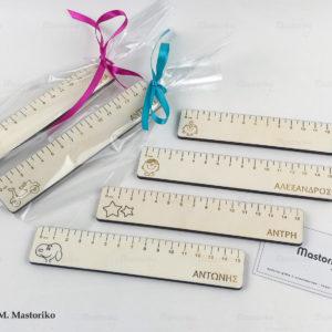 Ξύλινη Ρίγα -Μπομπονιέρες Βάπτισης - Μπομπονιέρες Γάμου - Δώρα για γενέθλια - παιδικά δωράκια - Δώρα για βάπτιση - Δώρα για επιχειρήσεις - Διακόσμηση για βάπτιση - Γάμος - Βάπτιση - Γενέθλια - Μαστορικό - Κύπρος