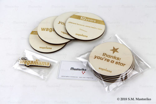 Πατάκια για ποτήρι - Coasters - Δώρα για επιχειρήσεις - Εταιρίες - Business gifts in Cyprus - Μαστορικό - Κύπρος