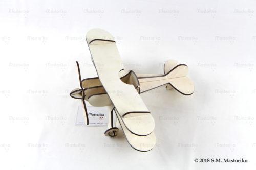 Αεροπλάνο 3D - Centerpieces -Table arrangments - Διακόσμηση τραπεζιών - Διακόσμηση βάπτισης - Μπομπονιέρες Βάπτισης - Μπομπονιέρες Γάμου - Δώρα για γενέθλια - παιδικά δωράκια - Δώρα για βάπτιση - Δώρα για επιχειρήσεις - Διακόσμηση για βάπτιση - Γάμος - Βάπτιση - Γενέθλια - Μαστορικό - Κύπρος
