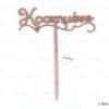 Διακοσμητικά Τραπεζιών για βάπτιση Reserved - Table Arrangments Sticks - Centerpieces Sticks - S.M. Mastoriko - Μαστορικό - Κύπρος
