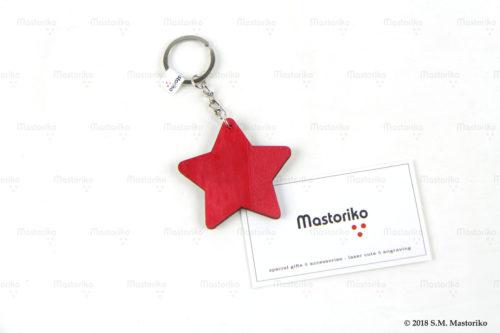 Ξύλινο Μπρελόκ κόκκινο Αστέρι - Χριστουγεννιάτικα Δώρα - Δώρα Χριστουγέννων - Μαστορικό - S.M. Mastoriko - Κύπρος