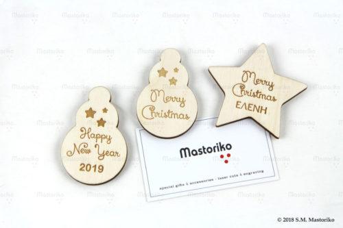 Ξύλινα Μαγνητάκια - Χριστουγεννιάτικα δώρα - Δώρα Χριστουγέννων - Μαστορικό - Κύπρο - S.M. Mastoriko