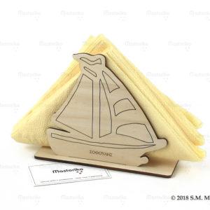 Μπομπονιέρα Βάπτισης Μαντηλοθήκη - Ξύλινη θήκη για χαρτοπετσέττες - Ξύλινα για δώρο - Καραβάκι - Μαστορικό - Κύπρος - S.M. Mastoriko
