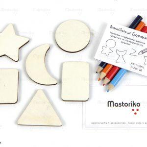 Εκπαιδευτικό παιχνίδι ζωγραφικής με σχήματα - Ξύλινο stencil - Ξύλινα παιχνίδια -S.M. Mastoriko
