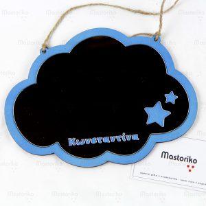 Καθρεφτάκι Δωματίου Συννεφάκι -παιδική μπομπονιέρα βάπτισης - Δώρα γενεθλίων - Κύπρος - Ελλάδα - S.M. Mastoriko MIR-SH20 (2)
