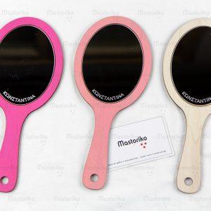 Καθρεφτάκι παιδικό για κορίτσι -παιδική μπομπονιέρα βάπτισης - Δώρα γενεθλίων - Κύπρος - Ελλάδα - S.M. Mastoriko MIR-SH1