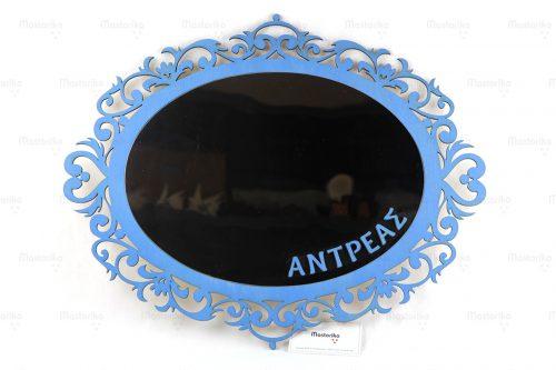 Μεγάλος Ξύλινος καθρέφτης παιδικού δωματίου - Ακρυλικός καθρέφτης κλασσική κορνίζα - Κυπρος - Ελλάδα - Laser cut - Wooden Mirrors - S.M. Mastoriko - Cyprus