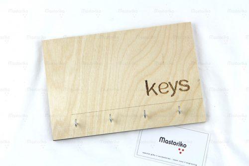 Ξύλινο Κρεμαστάρι κλειδιών - Μπομπονιέρες γάμου - Μπομπονιέρες βάπτισης - Κύπρος - Ελλάδα - Μαστορικό - Birch Wood Key Hanger - Cyprus - S.M. Mastoriko
