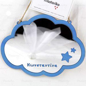 Καθρεφτάκι Δωματίου Συννεφάκι -παιδική μπομπονιέρα βάπτισης - Δώρα γενεθλίων - Κύπρος - Ελλάδα - S.M. Mastoriko MIR-SH20