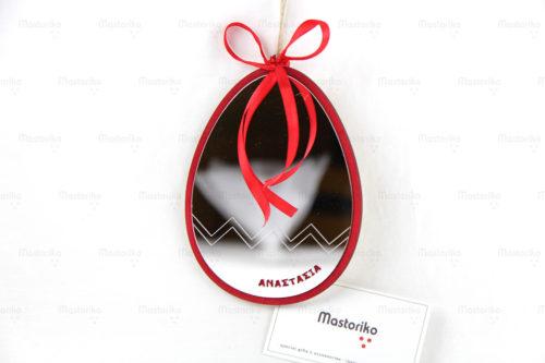 Καθρεφτάκι σε σχήμα πασχαλινό αυγό - Πασχαλινά δώρα - Κύπρο - Ελλάδα - Egg shape Wooden Mirror - S.M. Mastoriko (1)