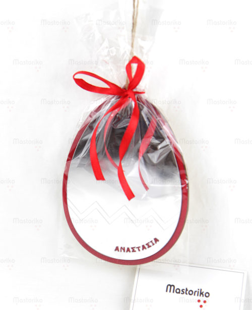 Καθρεφτάκι σε σχήμα πασχαλινό αυγό - Πασχαλινά δώρα - Κύπρο - Ελλάδα - Egg shape Wooden Mirror - S.M. Mastoriko (3)