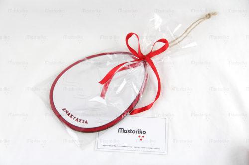 Καθρεφτάκι σε σχήμα πασχαλινό αυγό - Πασχαλινά δώρα - Κύπρο - Ελλάδα - Egg shape Wooden Mirror - S.M. Mastoriko (4)