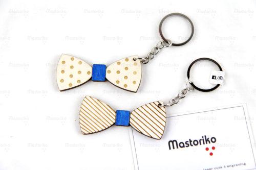 Μπρελόκ σε σχήμα παπιγιόν - S.M. Mastoriko - Κύπρο - Ελλάδα KEY-Bow (2)