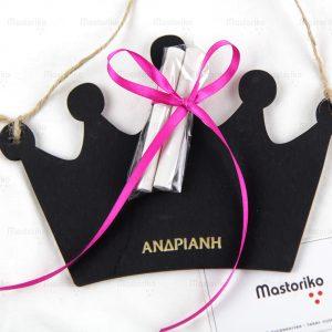 Ξύλινος Μαυροπίνακας με κιμωλίες σε σχήμα κορόνα - - Δώρα γενεθλίων - Μπομπονιέρες βάπτισης - Κύπρο - Ελλάδα - Blackboard -Chankboard - S.M. Mastoriko BLACK-B2