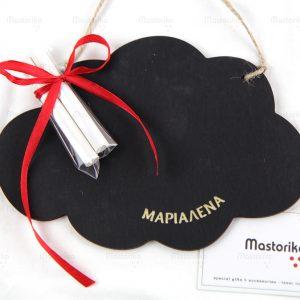 Ξύλινος Μαυροπίνακας με κιμωλίες σε σχήμα συννεφάκι - Δώρα γενεθλίων - Μπομπονιέρες βάπτισης - Κύπρο - Ελλάδα - Blackboard -Chankboard - S.M. Mastoriko BLACK-B3