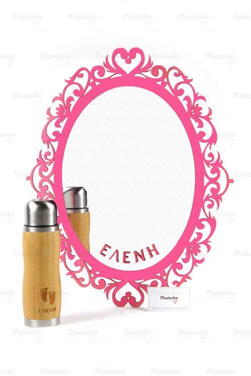 Μεγάλος Ξύλινος καθρέφτης παιδικού δωματίου - Ακρυλικός καθρέφτης κλασσική κορνίζα - Κυπρος - Ελλάδα - Laser cut - Wooden Mirrors - S.M. Mastoriko - Cyprus MIR-BCL (5