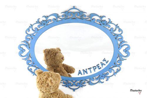 Μεγάλος Ξύλινος καθρέφτης παιδικού δωματίου - Ακρυλικός καθρέφτης κλασσική κορνίζα - Κυπρος - Ελλάδα - Laser cut - Wooden Mirrors - S.M. Mastoriko - Cyprus MIR-BCL