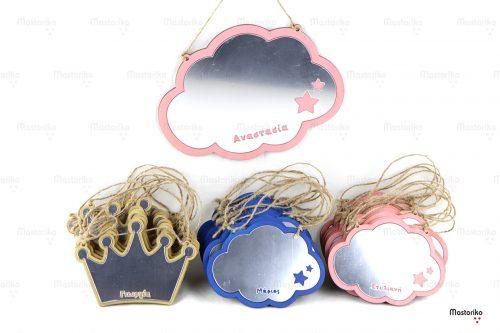 Ξύλινο παιδικό - προσωπικό Καθρεφτάκι μινιατούρα - τσάντας - παιδική μπομπονιέρα βάπτισης - παιδικά Δώρα γενεθλίων - Κύπρος - Ελλάδα - S.M. Mastoriko MIR-ΜΙΝΙ (1)