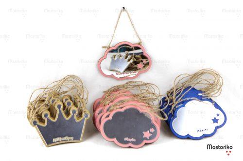 Ξύλινο παιδικό - προσωπικό Καθρεφτάκι μινιατούρα - τσάντας - παιδική μπομπονιέρα βάπτισης - παιδικά Δώρα γενεθλίων - Κύπρος - Ελλάδα - S.M. Mastoriko MIR-ΜΙΝΙ