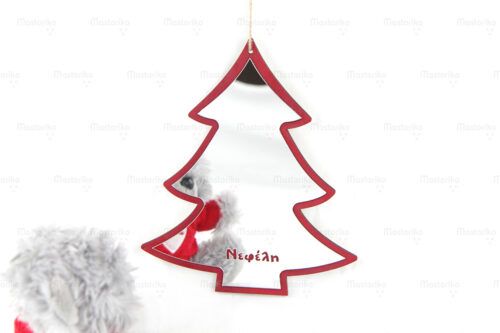 Καθρεφτάκι Δωματίου Δεντράκι -Χριστουγεννιάτικα Δώρα - Κύπρος - Ελλάδα - S.M. Mastoriko MIR-SH20